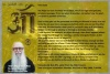 Pinterest UFO Contactee Billy Meier 073.jpg