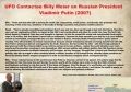 Pinterest UFO Contactee Billy Meier 028.jpg